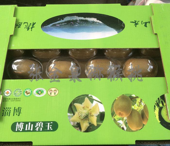 金泉碧玉猕猴桃